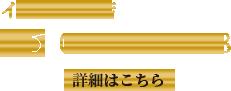 イオン古川店 0120-755-798